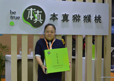 Helen Gong, President of the Shaanxi Betrue Organic Fruit Industry Group // 陕西本真有机果业集团的总裁宫妤