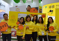 Colourful, young and enthousiastic, the sales and marketing team of Mountain Orange // 山橙时代的丰富多彩 的,年轻的和热情的销售和营销团队