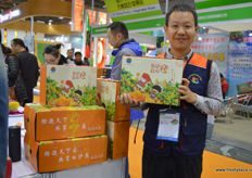 Chang Jie, Hainan tropical fruit professional suppliers // 常中杰, 海南热带水果专业供应商