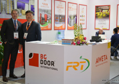 BG Door International from the Netherlands will cooperate with Beijing FRuitong to supply ripening room technology to the Chinese market // BG Door International,福瑞通与AWETA的联合展台