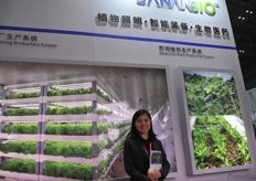Maribel Chan from Sananbio, a company producing technologies for greenhouse crops // Sananbio的Maribel Chan。 该公司为温室作物提供生产技术