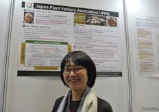 HortiChina was also chosen by the Japan Plant Factory Association. Eri Hayashi attended the fair // 日本植物工厂协会 也选择了亚洲园艺博览会,Eri Hayashi参加了该展会。