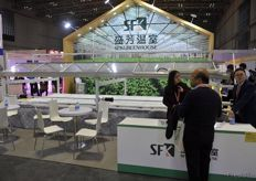SFK, specialist in greenhouse technologies // 温室技术方面的专 家,盛芳温室