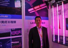 Lei Ting from Unled, specialising in greenhouse lighting systems // 来自Unled的Lei Ting,该公司专业于温室照明系统