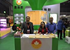 The stand of Ceres Plastic Tecnology // 赛瑞斯科技的展台