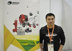 Ning Lu from Farm Friend, a company working with irrigation technologies // 灌网科技的Ning Lu,该公司运用灌溉技术 生产农业设备