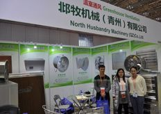 Greenhouse conditioning technologies for North Husbandry Machinery // 邶牧机械的温室通风技术