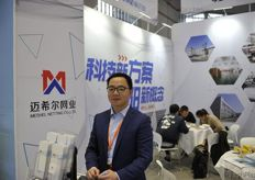Wei Sun, general manager for Meshel Netting, producer of greenhouse equipment // 迈希尔网业的总经理Wei Sun,该公司是一 家温室设备生产商