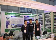 Zhang Baole, Liu Bin and Xu Linkang from Tong Fend, a company working in the greenhouse technology sector // 来自天 津同丰建业温室科技发展有限公司的Zhang Baole, Liu Bin和Xu Linkang, 该公司是一家活跃在温室技术行业的公司。