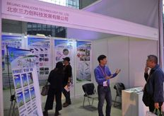 Beijing Sanlicom Technology also deals with crop protection technologies // 北京三力创科技发展有限公司业发展作物保护 科技。