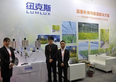 Left: Lum Lux Marketing Manager Jady Wu // 左边:纽克斯的营销经 理:Jady Wu