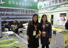 Right: Rachel Du from Hebei Chenchao Wire Mesh // 右边:来自河 北博超苗床网厂的Rachel Du