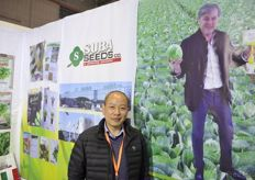Ge Jian, China represenative for Suba Seeds // 舒伯种子公司的中 国代表Ge Jian