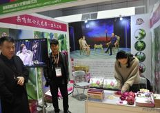 Liu Xin Yuan is the manager of the company processing Dragon Fruit // Liu Xin Yuan是火龙果加工公司的经理