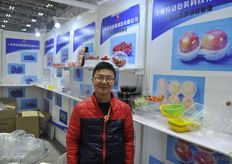 Zhou Wen Tao from packaging company Teguankeji // 来自上海特冠 包装科技的Zhou Wen Tao