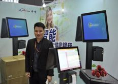 Zhu Xiao Pong from Guangzhou Zonerich Business Machine // 来 自广州中崎的Zhu Xiao Pong