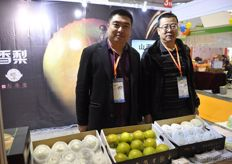 Su Xing and Yi Chen from Fresh Source // 来自Fresh Source的Su Xing和Yi Chen