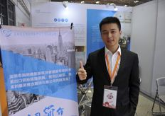 Donsen Zhou from Wi Ocean International Transportation // 来 自深圳海钠通的Donsen Zhou