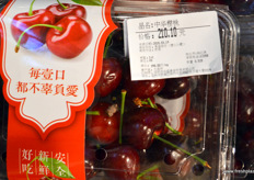 Early crop of Chinese cherries, selling at 27 Euro for half a kilo. // 中国樱桃的早期作物,售价为每斤27欧元。