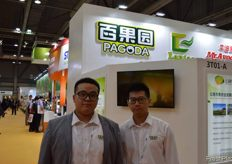 Oliver Ou and Jimmy Shan of Pagoda Fruit Investment Management (Shenzhen) Co., Ltd. // 深圳百果园的欧广强和 单锦明。
