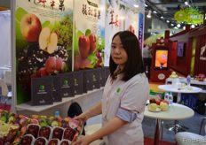 Ruilong Wang from Shaanxi Jiafeng Vegetable and Fruit Trading Co., Ltd // 陕西嘉丰蔬果商贸有限公司的王瑞龙。