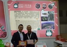 Jimmy Fan (CEO) and Yu Jia from Future Agrow Agricultural Science and Technology Development Co., Ltd. // Future Agrow Agricultural Science and Technology Development Co., Ltd.的首席执行官范晋铭和俞 嘉。