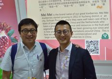 Yu Cai, Area Sales Manager from East-West Seed International Limited and Jimmy Fan, CEO of Future Agrow Agricultural Science and Technology Development Co., Ltd. // East-West Seed International Limited的区域 销售经理Yu Cai和Future Agrow Agricultural Science and Technology Development Co., Ltd.的首席执行官范晋铭。