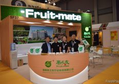 Luquitas Yuan, Josephine Jiang of Hunan Fruit-mate Agrictultural Science & Technology (Group) Co., Ltd. // 湖南果之友农业科技(集团)有限公司的袁立波和蒋孟辉。