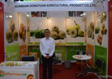 Oliver Wang, Sales manager of Guanxian Dongyuan Agricultural Product Co., Ltd. // 山东冠县东源农产品有限 公司的销售经理王向阳。