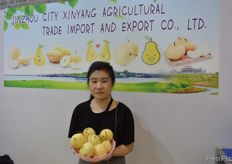Jinzhou City Xinyang Agricultural Trade Import and Export Co., Ltd. // Jinzhou City Xinyang Agricultural Trade Import and Export Co., Ltd